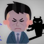 「冷血」のイメージ