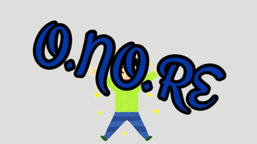 「O.NO.RE」のイメージ