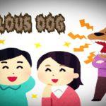 「.JEALOUS DOG」のイメージ