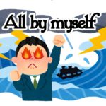 「All by myself」のイメージ