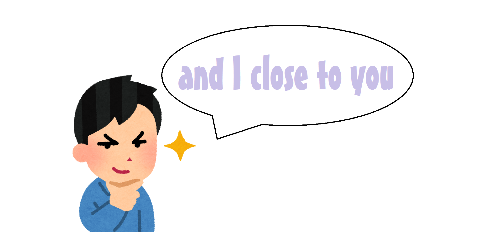 「and I close to you」のイメージ