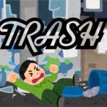 「TRASH」のイメージ