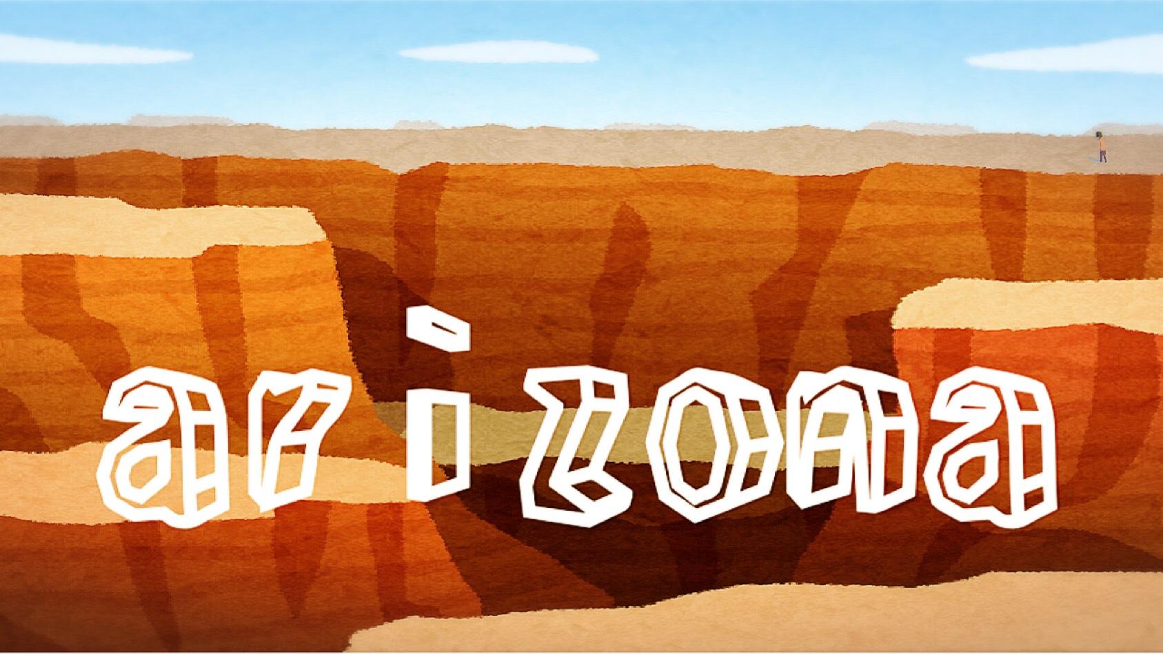 「arizona」のイメージ