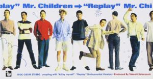 ミスチル「Replay」