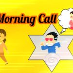 「The Morning Call」のイメージ
