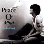 稲葉浩志『Peace Of Mind』