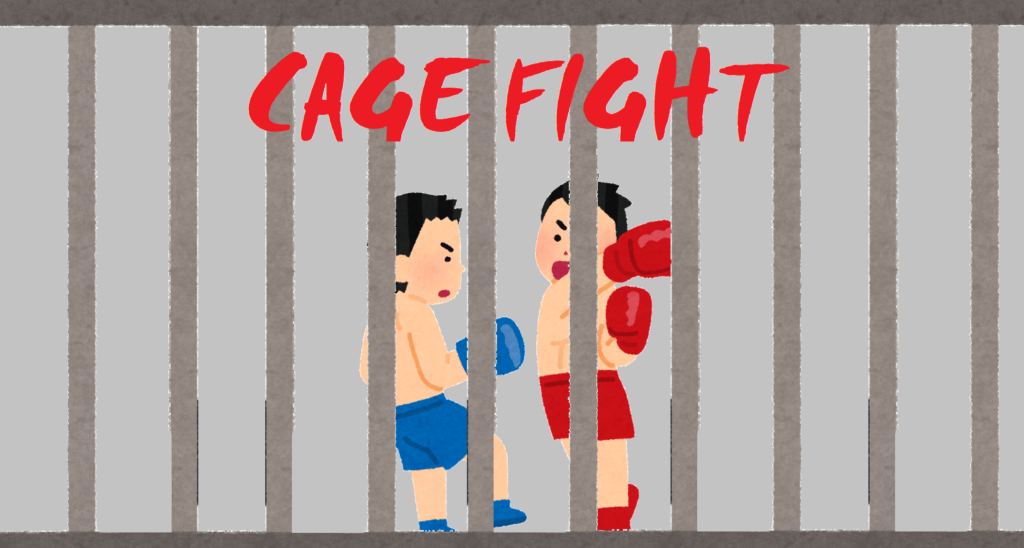 「CAGE FIGHT」のイメージ