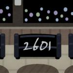 「#2601」のイメージ