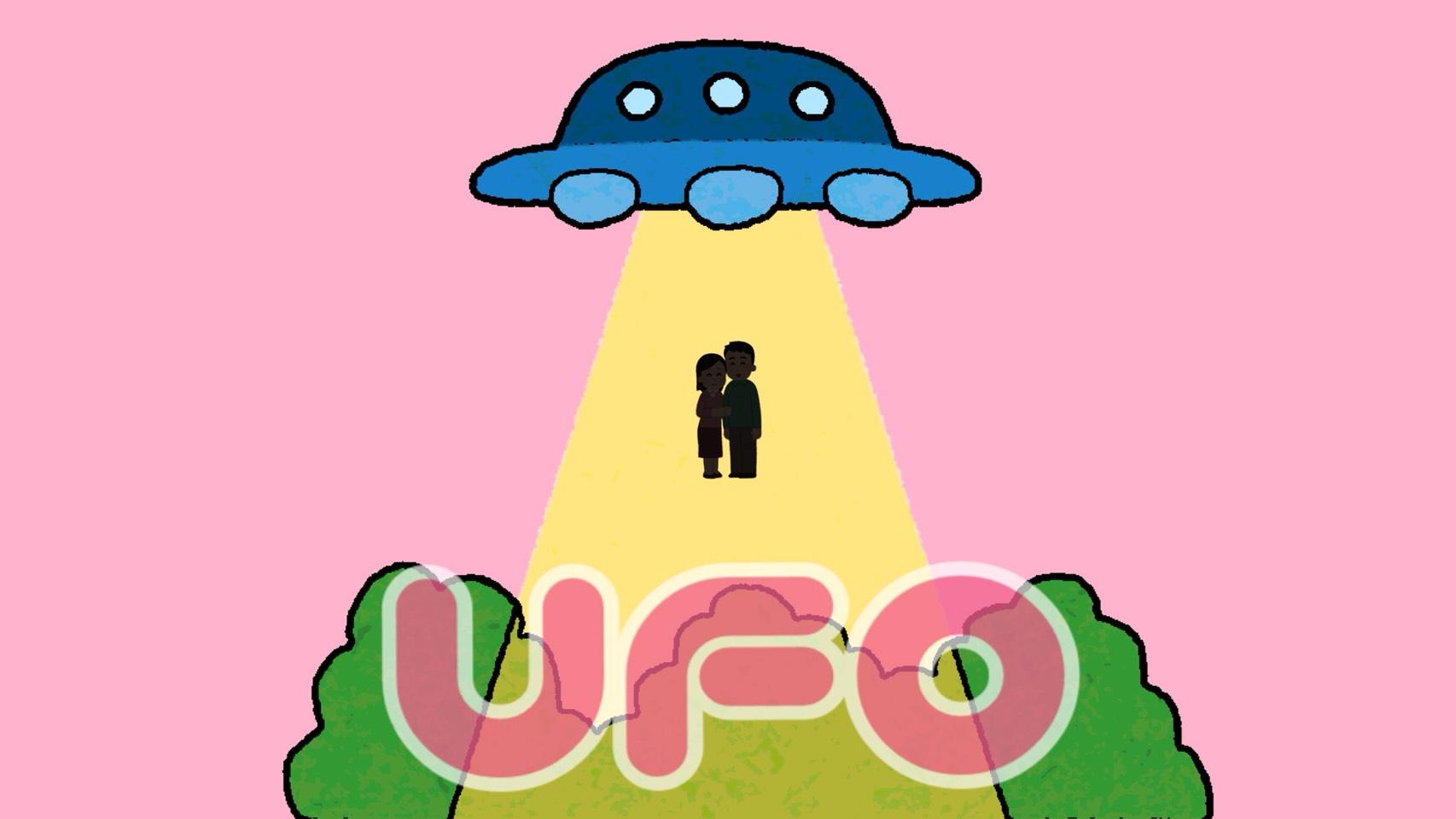 「UFO」のイメージ