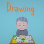 「Drawing」のイメージ