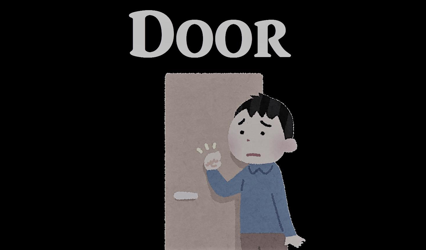 「Door」のイメージ