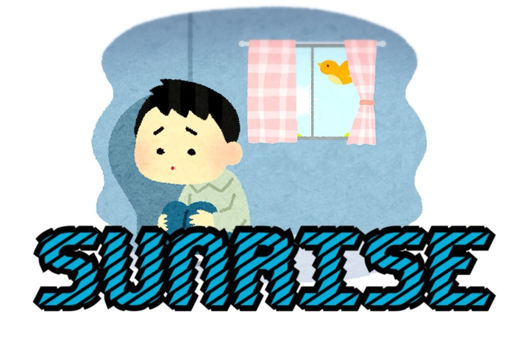 「SUNRISE」のイメージ