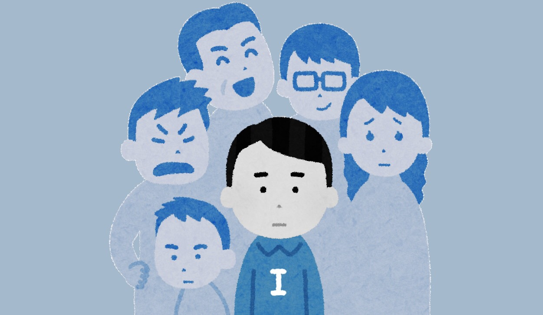 「I」のイメージ