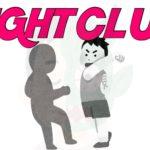 「FIGHT CLUB」のイメージ