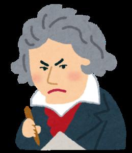 ベートーベンさん
