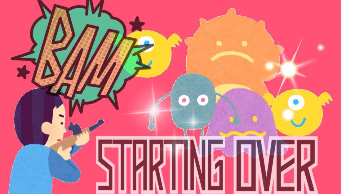 ミスチル「Starting Over」
