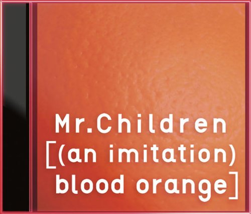 ミスチル『[(an imitation) blood orange]』