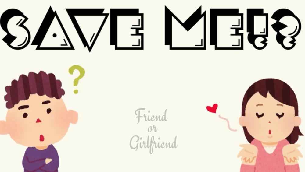 B'z「SAVE ME」