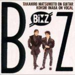 B'z『B'z』