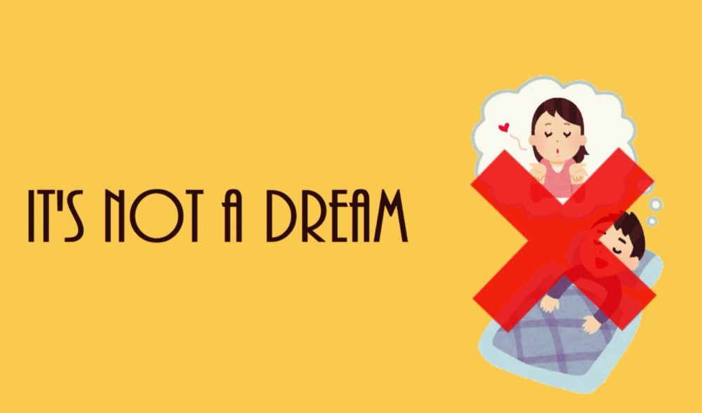 B'z「It's not a dream」