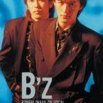 B'z「太陽のKomachi Angel」