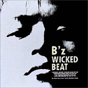 B'z『WICKED BEAT』