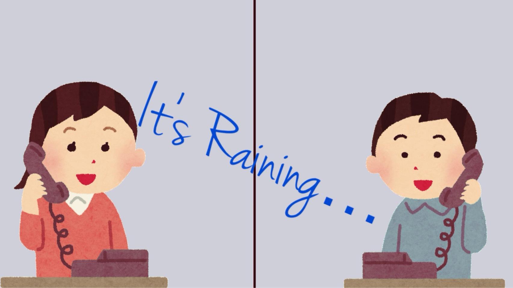 B'z「It's Raining...」