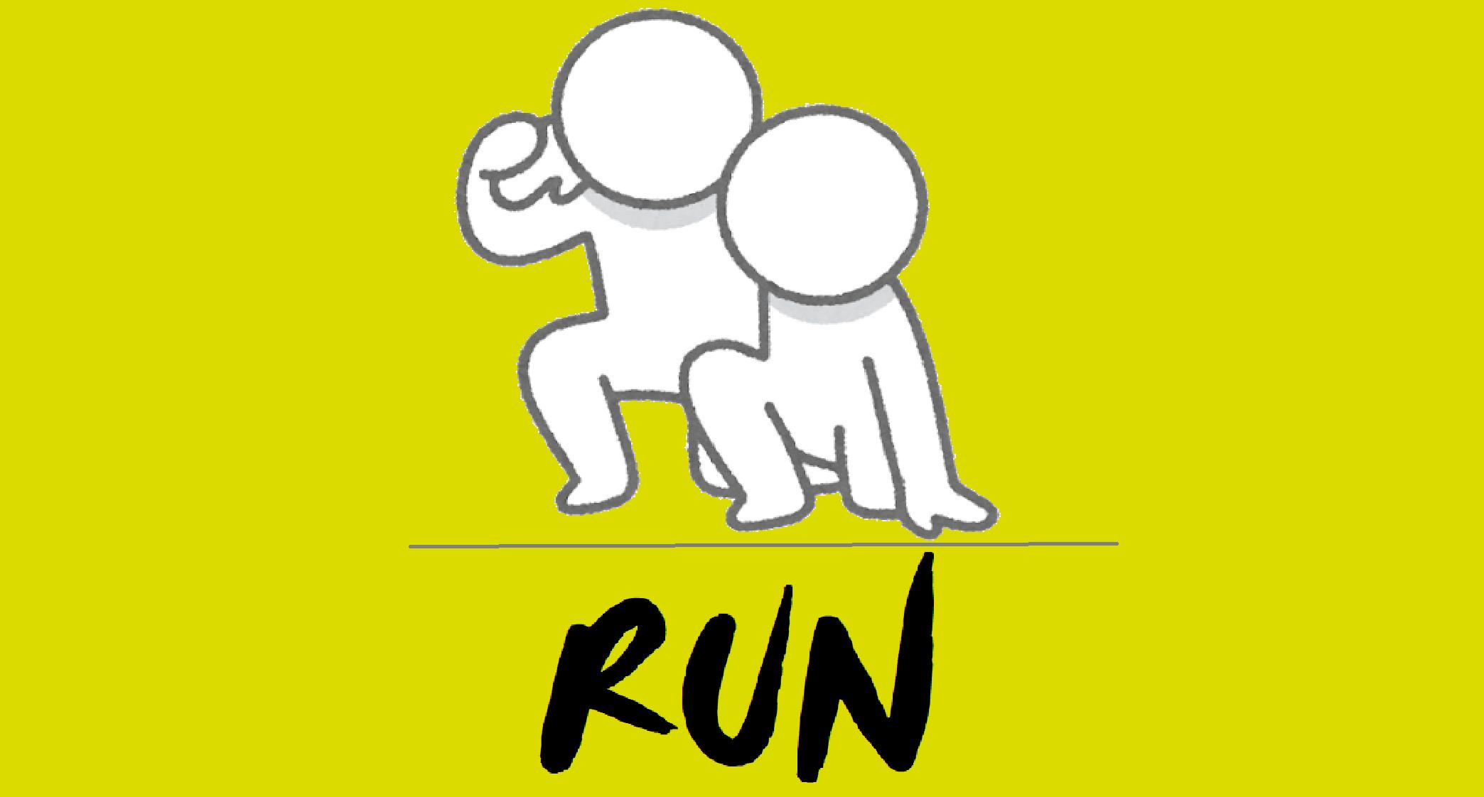B'z「RUN」