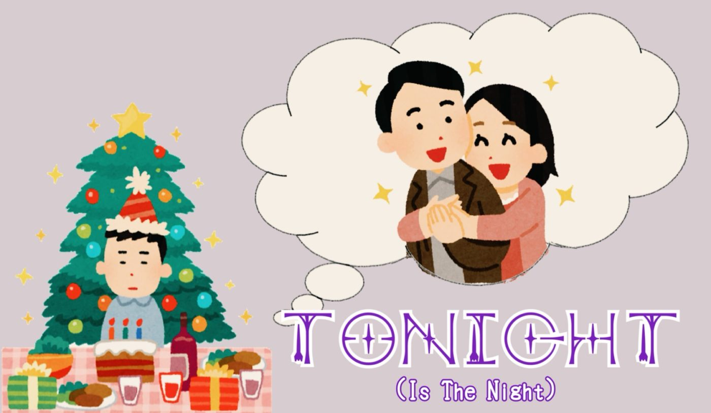 B'z「TONIGHT (Is The Night)」