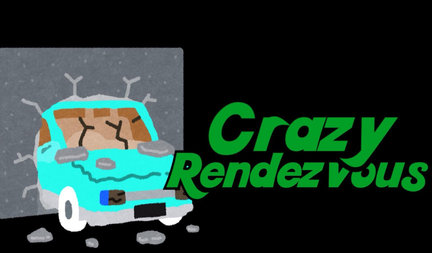 B'z「Crazy Rendezvous」