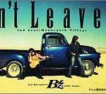 B'z「Don't Leave Me」