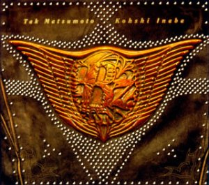 B'z『The 7th Blues』