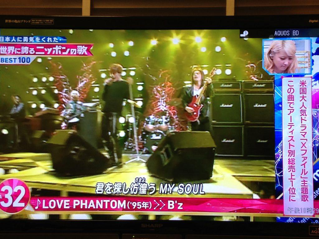 Mステ出演時「LOVE PHANTOM」のイントロに使用された「spirit loose」