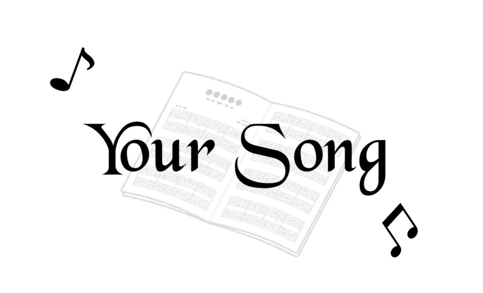 ミスチル「Your Song」