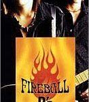 B'z「FIREBALL」