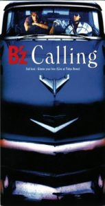B'z「Calling」