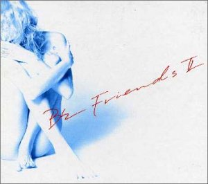 B'z『FRIENDS II』