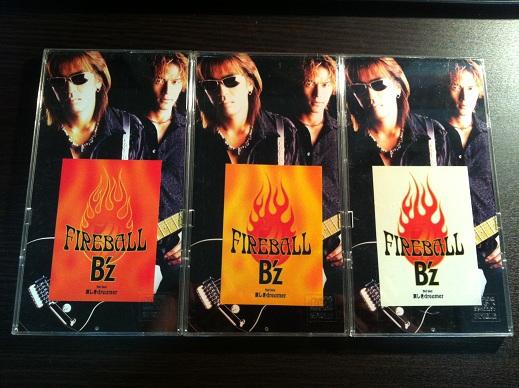 Bz「FIREBALL」のジャケットは3バージョン存在する