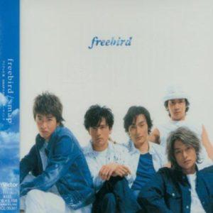 SMAP/34thシングル「freebird」