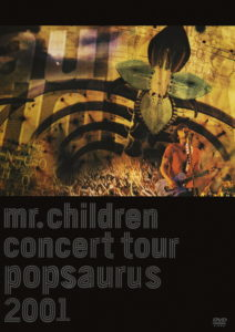 ミスチルライブDVDおすすめ『Mr.Children CONCERT TOUR POPSAURUS 2001』