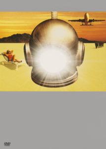 ミスチルライブDVDおすすめ『Mr.Children Concert Tour Q 2000-2001』