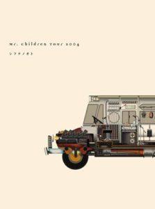 ミスチルライブDVDおすすめ『Mr.Children Tour 2004 シフクノオト』