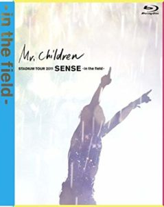 ミスチルライブDVDおすすめ『Mr.Children STADIUM TOUR 2011 SENSE -in the field-』