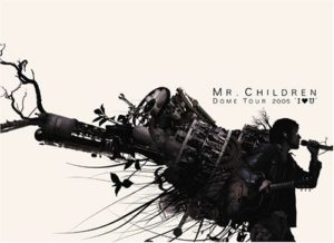 "ミスチルライブDVDおすすめ『MR.CHILDREN DOME TOUR 2005 ""I ♥ U"" 〜FINAL IN TOKYO DOME〜』"