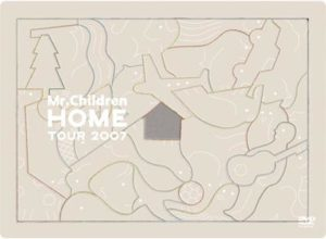 """ミスチルライブDVDおすすめ『Mr.Children """"HOME"""" TOUR 2007』"""