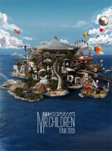 ミスチルライブDVDおすすめ『Mr.Children Tour 2009 〜終末のコンフィデンスソングス〜』