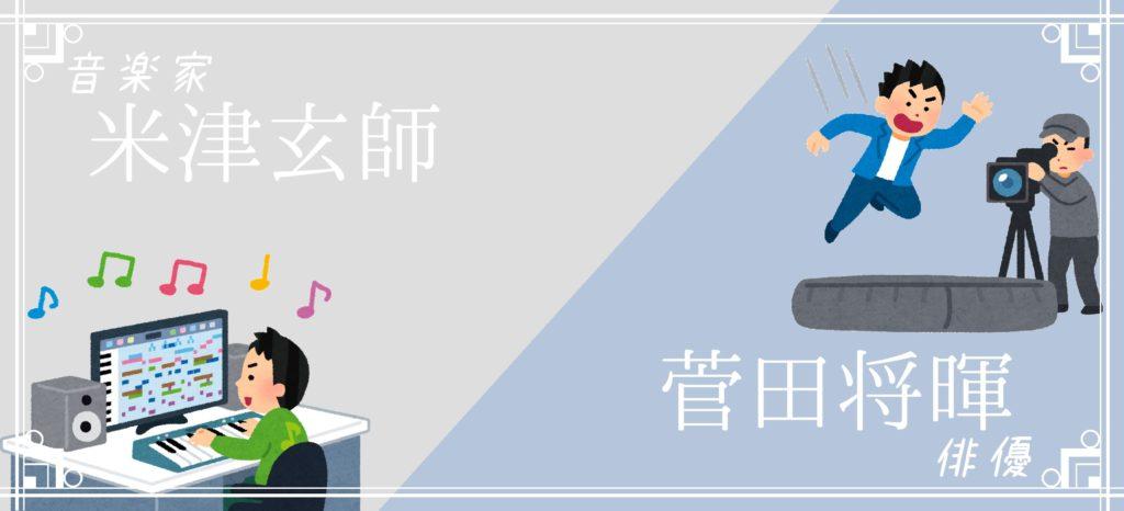 """「灰色と青(+菅田将暉)」は""""異なる分野で戦っている二人が歌うデュエット"""""""