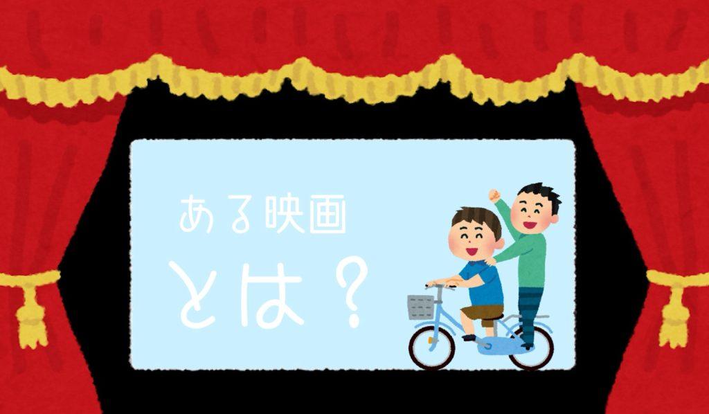 """「灰色と青(+菅田将暉)」の元になった""""ある映画""""とは"""