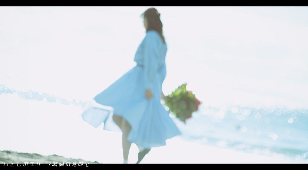 いとしのエリー/歌詞の意味②