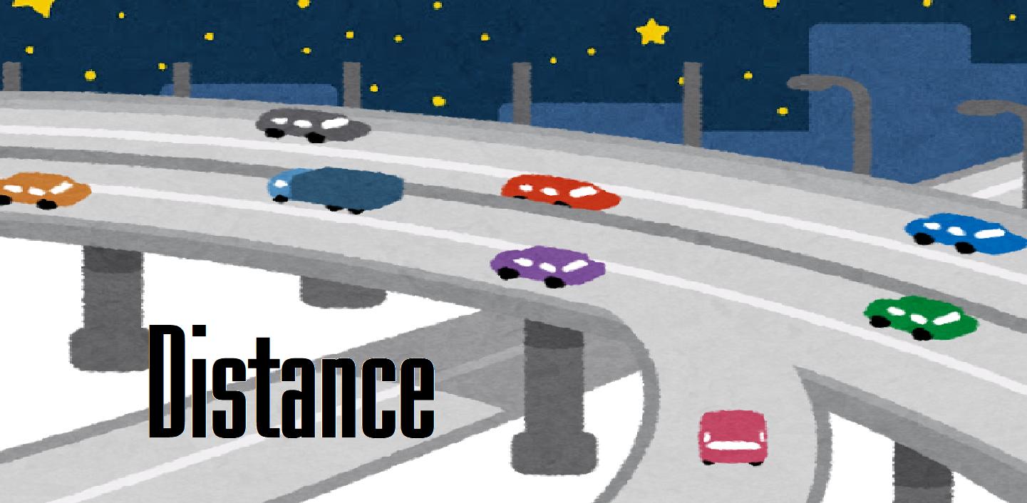 「Distance」のイメージ